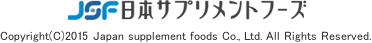 日本サプリメントフーズ Copyright(C)2012 Japan supplement foods Co., Ltd. All Rights Reserved.